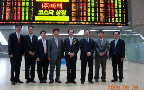 VATECH 10th anniversary of listing on KOSDAQ