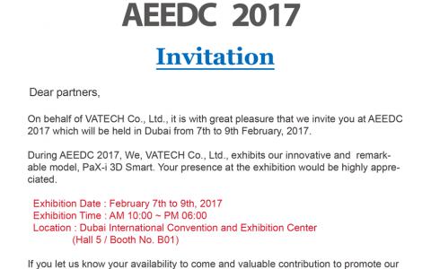 VATECH invites you to AEEDC 2017.